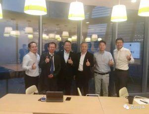TRSD Capital and Hugui Technology (Chongqing) Co., Ltd. successfully held a medical and biotechnology project exchange